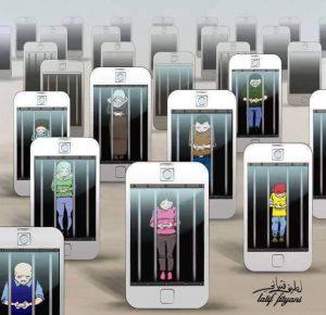 Escravos da Tecnologia